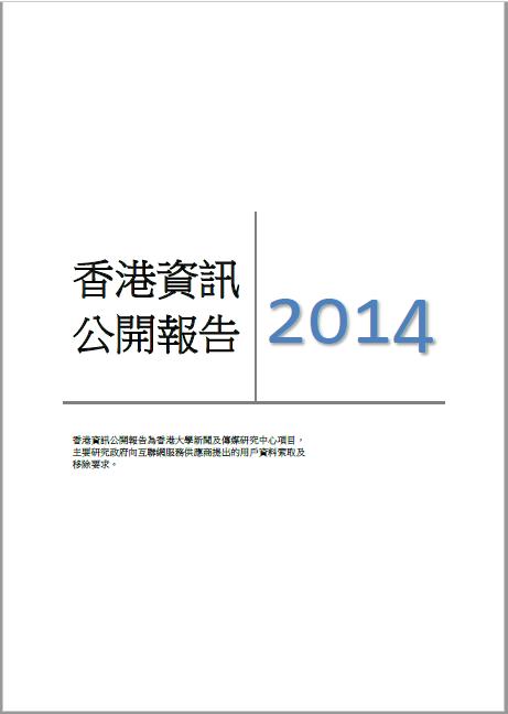 Cover_2014_CN